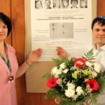 Авторы энциклопедии Марина Кравченко и Алексей Тремасов
