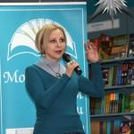 Елена Борзова