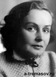 Shaternikova